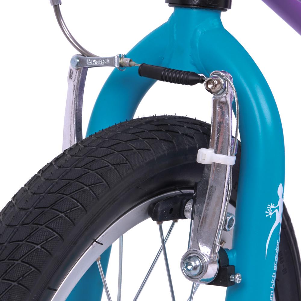 Der inSPORTline Suter SE violett blau Roller inSPORTline