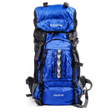 King Camp Polar 60 Rucksack blau