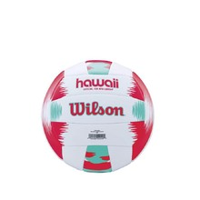 Wilson AVP Hawaii WTH482696XB Volleyball weiß-rot-grün