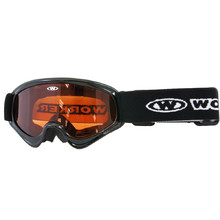 Kinder-Skibrille WORKER Sterling - schwarz