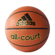 Adidas All Court X35859 Basketball – Größe 6